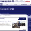 techno_frontier2019
